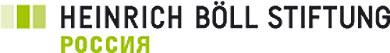 www.boell.ru